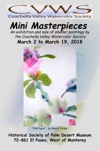 2018 MM Flyer Front