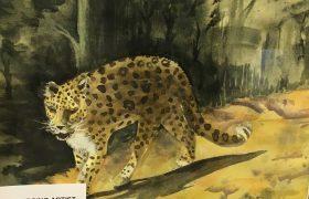 Emerging Artist Robert Dale Hites Mahali Pa Chui